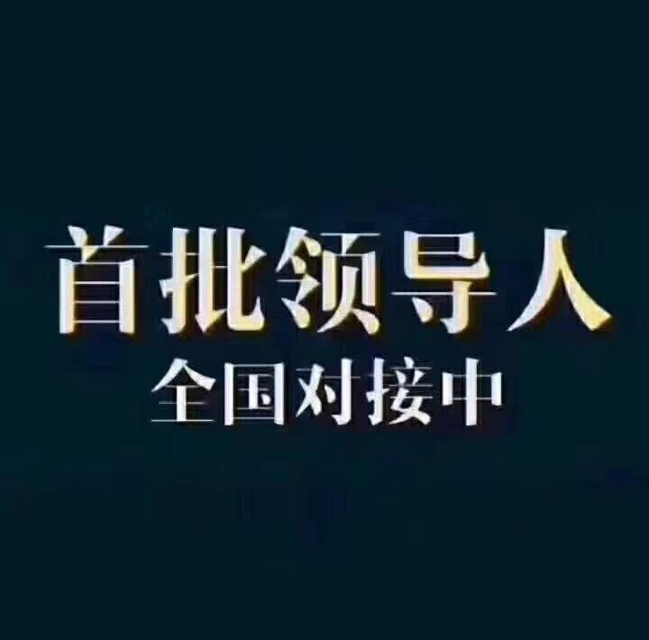 【揭秘】见康乘拼团